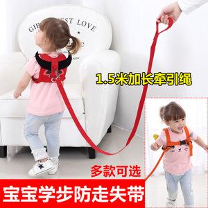 防走丢背包宝宝学步带牵引绳安全防丢失绳牵拉绳婴儿学行两用背带