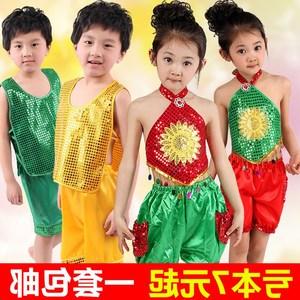 六一儿童演出服装幼儿园腰鼓舞蹈女童中国风少儿肚兜民族表演服饰