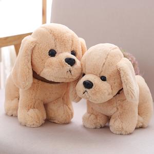 呆萌站狗可爱小狗公仔布娃娃狗狗玩偶送女孩儿童生日礼物毛绒玩具