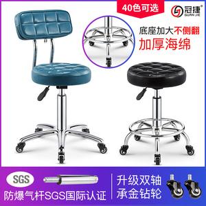 美容凳子剪发大工椅包邮旋转升降理发店美容院专用美发美甲凳滑轮