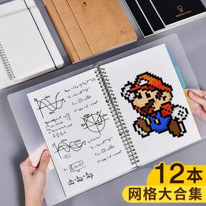 网格本小方格笔记本子b5学生用a4加厚创意网红抖音同款手绘马赛克像素