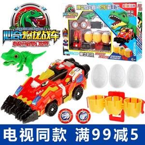 億奇心奇暴龍戰車飛車暴力恐龍蛋爆裂變形玩具新奇戰士男孩兒童。