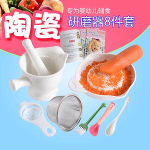 陶瓷嬰兒輔食研磨器手動寶寶輔食工具蘋果泥菜泥肉泥米糊研磨碗盤