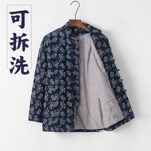 唐装女可拆卸冬季棉花棉袄中式外套中国风棉衣中老年复古盘扣上衣