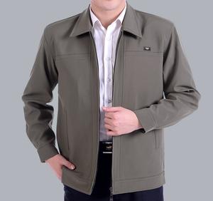 中老年外套男春秋爸爸裝老年人薄款休閑夾克衫中老人男士春裝外套