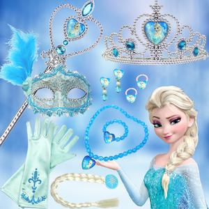 皇冠头饰儿童冰雪奇缘艾莎公主皇冠女童发箍发饰品爱莎魔法棒套装