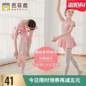 兒童舞蹈服女練功服夏季公主裙短袖分體拉丁舞中國舞女童芭蕾舞裙