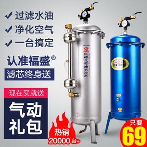 氣泵空壓機用油水分離器小型壓縮空氣凈化噴漆氣動除水精密過濾器