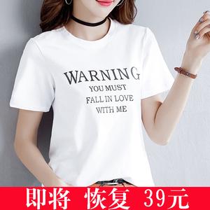 超火cec上衣服純棉白色T恤女短袖夏裝2020新款寬松女裝體恤ins潮