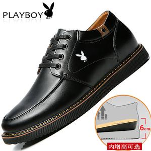 花花公子皮鞋男真皮增高鞋男商务休闲隐形内增高男鞋韩版潮流鞋子