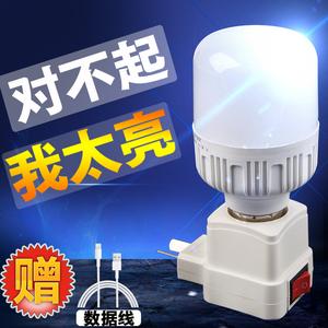 插座燈臥室帶開關床頭燈超亮插頭燈衛生間創意插座燈泡插電小夜燈