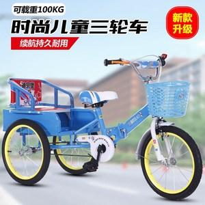 小孩儿童三轮车双人骑可带人车子轻便踏脚板宝宝脚蹬童车双人座