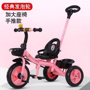 男孩小车子童车1-3岁儿童幼童骑的车三轮车脚踏宝宝手推可推可骑2