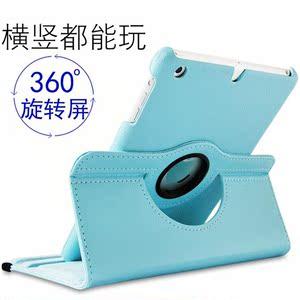 苹果iPad Air2平板电脑保护套iPad234567摔mini23休眠迷你4皮套