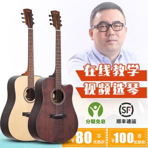 大伟吉他教室 鸽子DOVE吉他DL260S DD260S单板民谣吉他40 41寸