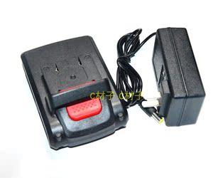 米格 威震天 速霸 V25 锂电钻双速充电锂钻手枪钻 锂电池 充电器