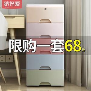 贮物柜 多层缝收纳柜子抽屉式厨房置物架窄卫生间塑料储物收纳箱