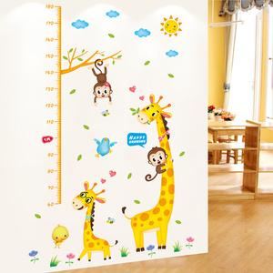 兒童房間卡通身高貼紙臥室裝飾記錄寶寶量身高尺墻貼畫自粘可移除