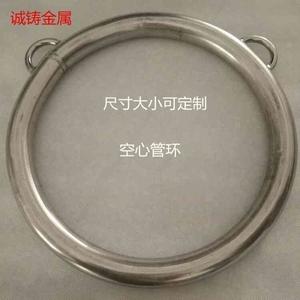 304不锈钢?#19981;稭6*250/不锈钢圆圈/O型环 铁环 钢环 ?#25105;?#23610;寸定制