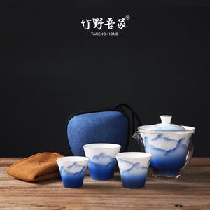快客杯便攜包戶外便攜式旅行茶具套裝陶瓷蓋碗功夫茶具抖音同款