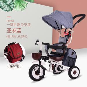 中国车溜娃神器手推车宝宝可折叠轻便婴儿13岁2爱德格儿童三轮车