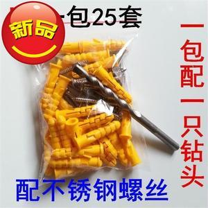 小黄鱼塑料膨胀管加长膨胀螺丝膨胀螺栓膨胀塞配自9攻钉6mm8mm10m
