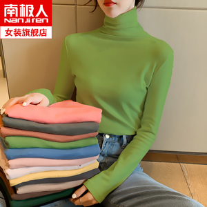 纯棉长袖t恤女秋冬装2019新款潮果绿上衣堆堆领半高领打底衫内搭