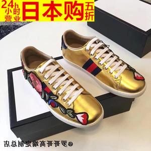 日本情侣款绣花种草小白鞋女新款青春百搭低帮男士板鞋运动休闲鞋