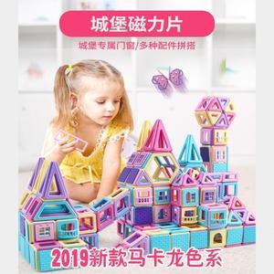 2019新磁力片积木套装儿童玩具益智玩具开发智力1-3-7-8男孩女孩