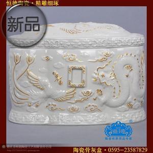 陶瓷骨灰盒 青花瓷 殡葬用品 陶瓷一体注f浆成型 玉瓷骨灰盒骨灰