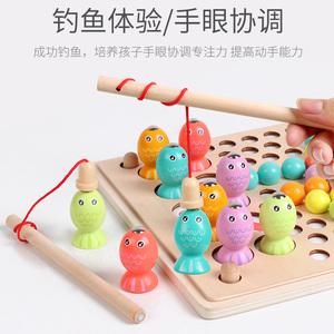 训练夹珠子宝宝钓鱼玩具益智力?#20449;?#23401;磁性的婴幼儿童手指精细动作