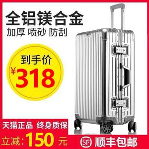 全铝镁合金拉杆箱女20寸行李箱男万向轮24寸密码登机箱超大旅行箱