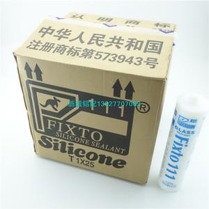 大石藝111透明矽酸銅玻璃膠矽酮膠酸性玻璃膠密封膠矽膠防水一箱