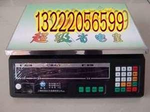 30KG/5g枝花電子秤/電子臺秤/電子計價稱/廚房秤/計重秤
