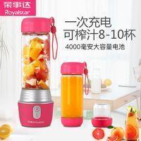 榮事達便攜式榨汁機充電式榨汁杯果汁機家用水果小型迷你雙杯學生