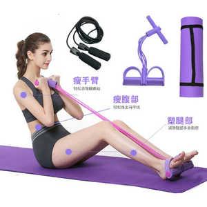 欧宜琳瑜伽垫初学者健身垫加厚加宽加长?#20449;?#38450;滑瑜伽?#20309;?#36424;垫