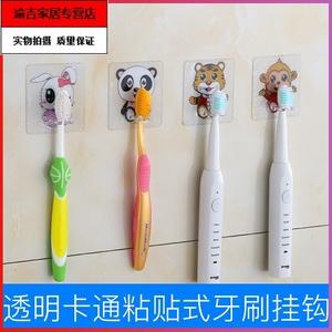 。免打孔衛生間掛牙刷架吸盤式牙刷掛鉤可愛卡通無痕貼架子牙刷支