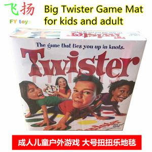 平衡游戲地毯經典老友記身體扭扭樂年末聚會Party twister game