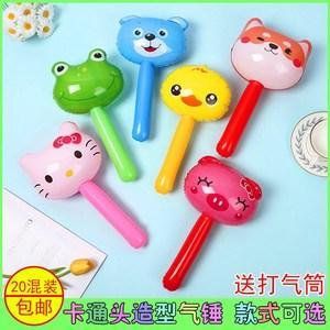 活動道具兒童嬰兒敲打充氣錘塑料玩具氣球棒打地鼠汽球錘子狼牙棒