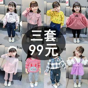 女宝宝秋装洋气韩版2019新款小童1-2-3岁儿童春秋季一岁女童套装
