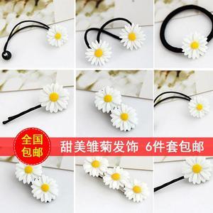 韓版小雛菊花朵發飾發繩日韓一字發夾橡皮筋發圈森女軟妹清新頭。