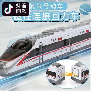 拼装高铁动车车模型宝宝益智磁力磁铁性汽车火车复兴号小朋友玩具