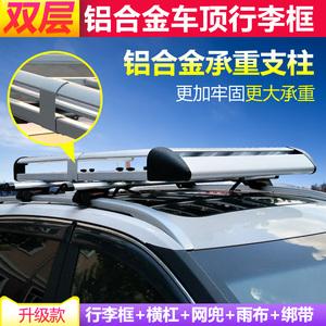 五菱宏光S寶駿730 360專用汽車行李架越野suv車載車頂貨架框通用