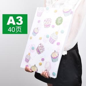 a3儿童绘画作品收纳册收集8k创意水粉画装画的学生画作奖状收藏夹