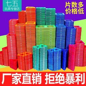 磁力片補充裝 散裝 智力 磁性磁鐵3-6-8歲男孩女孩散片拼裝益智