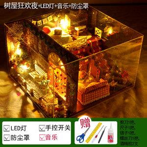 日式胶水别墅木屋单 小屋手工制作小房子模型别墅阁楼