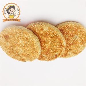 湖北咸寧通山譽芝純手工制作大畈茶油中秋月餅芝麻餅特產傳統糕點