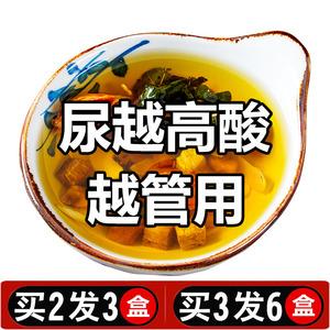 草本清酸菊苣栀子茶尿痠男女性排绛酸葛根苣菊百合尿痠高茶降正品