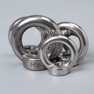 m10吊环m30304不锈钢吊环螺母吊耳螺栓圆环螺母m6m8m12-