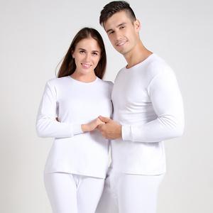 白色秋衣秋褲男內衣女薄款秋衣套裝白純棉男士棉毛衫保暖內衣全棉